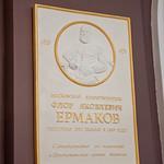 Храм святого праведного Филарета Милостивого при ДГКБ №9 имени Сперанского отметил престольный праздник