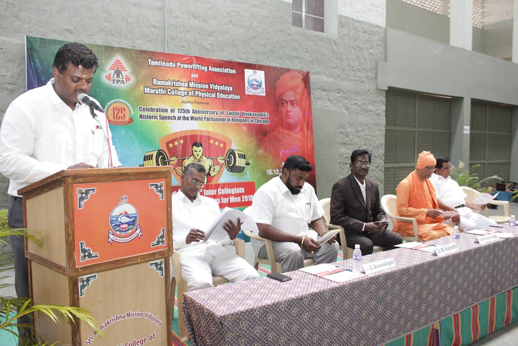 Tamilnadu State 1st Inter Collegiate Powerlifting Championships for