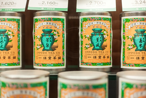 Ippodo Tea Co. in Kyoto | by alex & mina