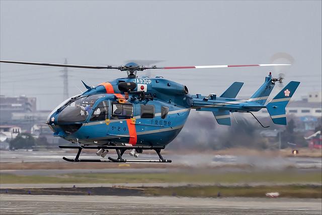 Kawasaki BK 117C-2 - 04