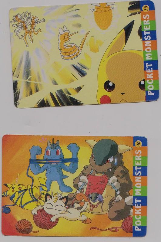 pikachupm2 001 - Copy