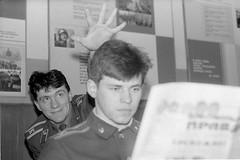 Svema_1988-1