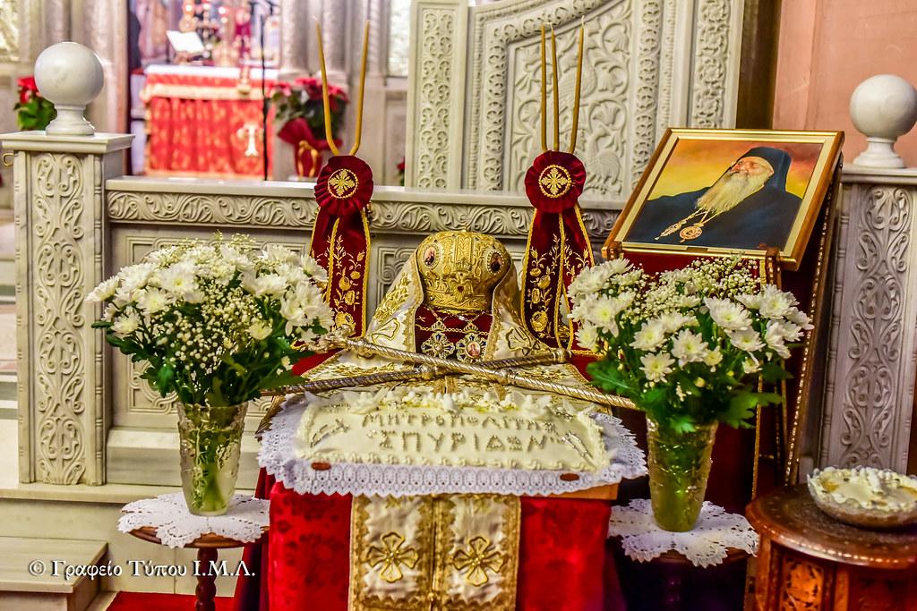 9ετές Μνημόσυνο  Μητροπολίτου Λαγκαδά Σπυρίδωνα (1)