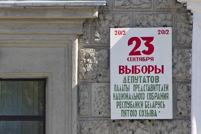Belarus_vibori_3