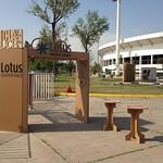Portal Lotus 2