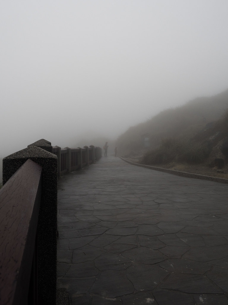 Solid walkway for tourist to explore Yangmingshan Taiwan National Park