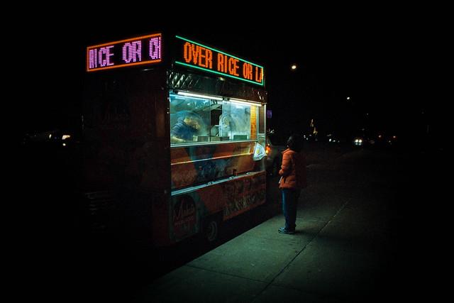 Food Cart, Utopia Parkway