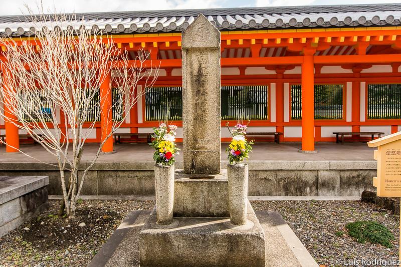 Monumento a Honen
