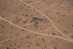 Qasr el-Uweinid 2 Tower