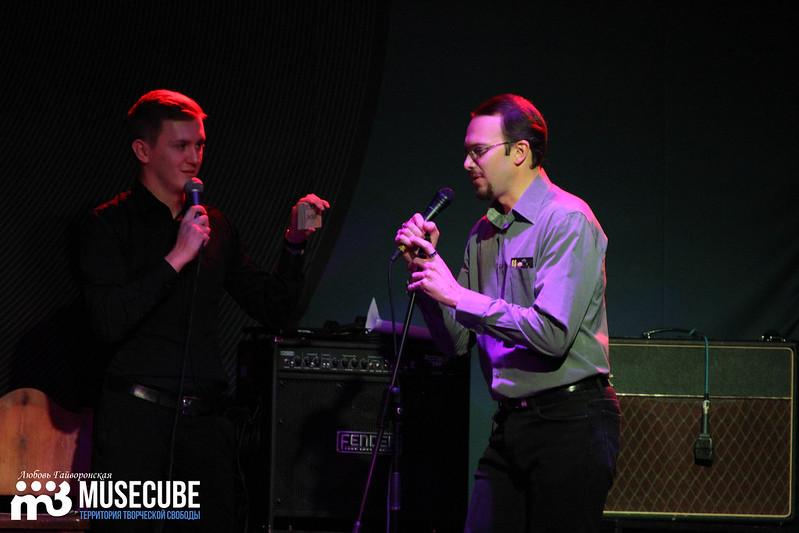 Karaoke_kamikadze-0007