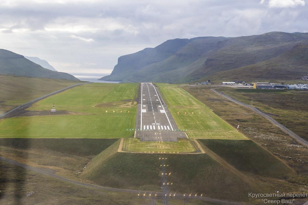 аэропорт Вагар