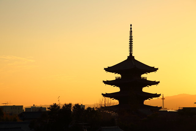 Pagoda of Yasaka