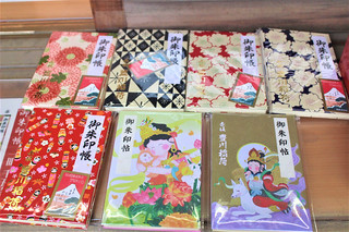 toyokawainari-tokyo-gosyuin011   by jinja_gosyuin