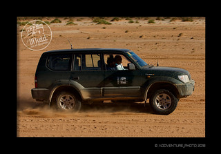 PANA4X4 PISTA | by ADDVENTURE PHOTO