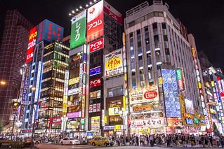 Shinjuku, Kabukicho - Tokyo (Japan) | by Andrea Moscato