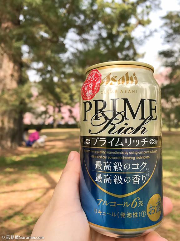 打工度假-京都生活-賞花、野餐-110