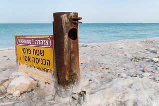 Salt attaching to all objects in the Dead Sea, Israel