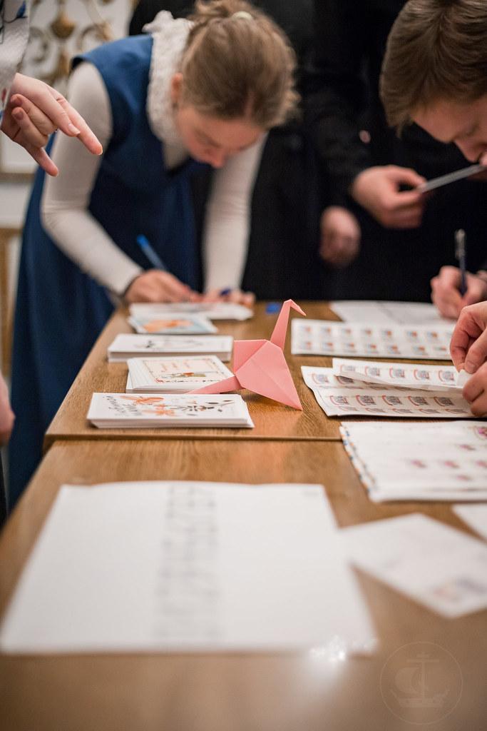 """13 Ноября 2018, Акция """"Открытка маме"""" / 13 Novemver 2018, Public Campaign """"Postcard to mummy"""""""