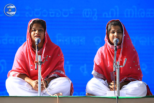 Avtar Bani Shabad by Varsha and Sathi, Panipat, Hry