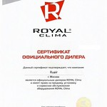 Royal Clima Ruair