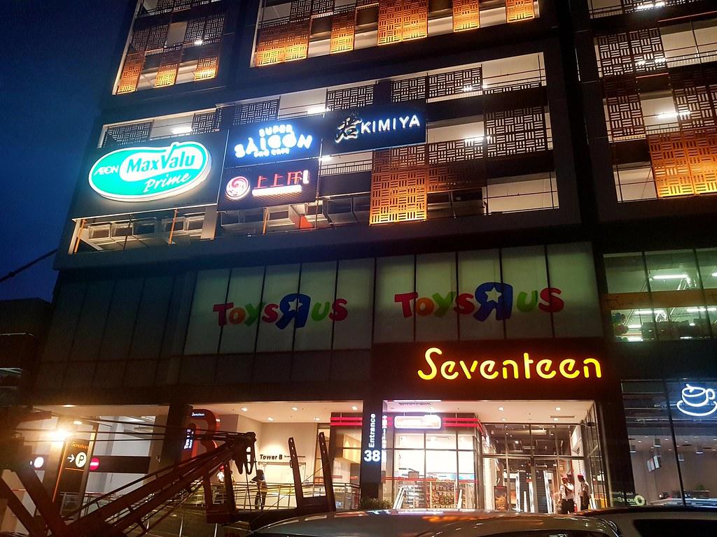 Super Saigon Pho Cafe at Seventeen Mall PJ, Seksyn 17   Flickr