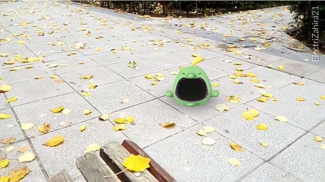Gulpin en otoño