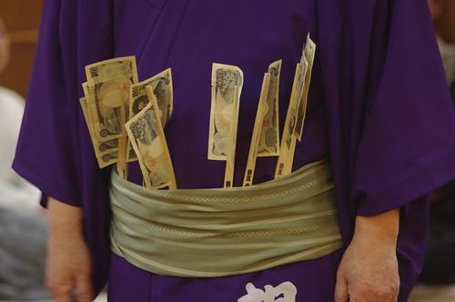Money Belt, Tokyo, Japan | by runslikethewind83