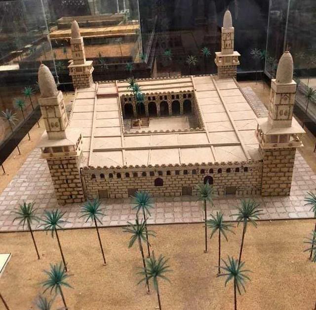 4892 Dar Al-Madinah Museum – A must visit place in Madinah 16