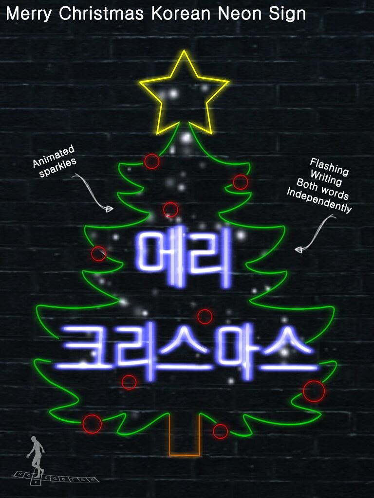 Merry Christmas In Korean.Merry Christmas Hangul Neon Coming Soon For Christmas Aro
