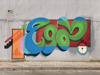 Arabic Graffitis | by @65WZ