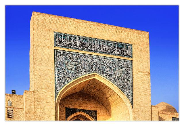 Bukhara UZ - Kokaldosh-Madrasa