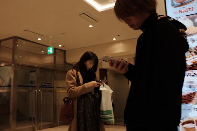 Shinjuku, Tokyo 201901