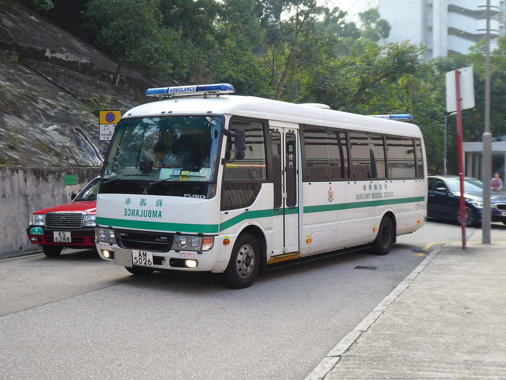 Non-emergency ambulance services in Hong Kong   AM 5026 is