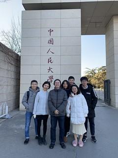 2018-12-13 14.35.39 | by xiangsun.sunny