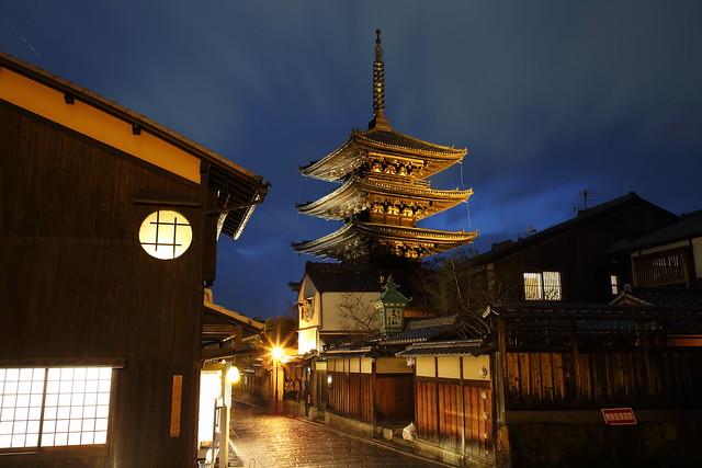 Houkanji Pagoda at Night