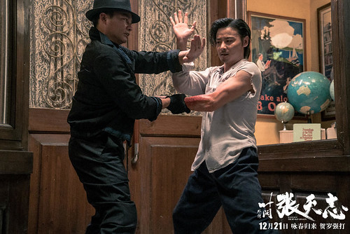 Master Z Tony Jaa Max Zhang | by tiffanyyongwt
