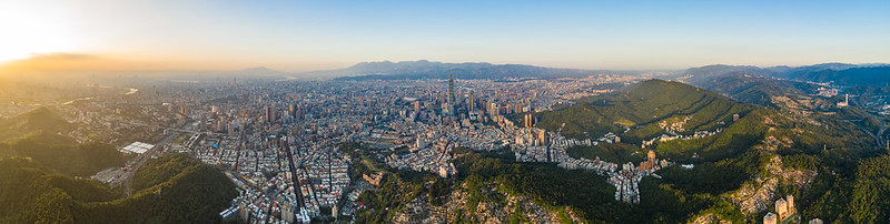 Taipei 101|Taipei City