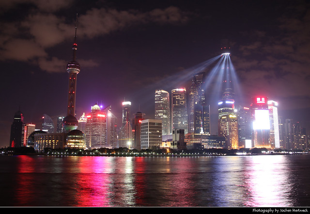 Pudong Skyline seen from the Bund, Shanghai, China