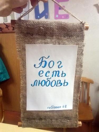 sdelay_sam_20
