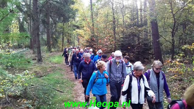 2018-11-07               Baarn SOP           25 Km  (39)