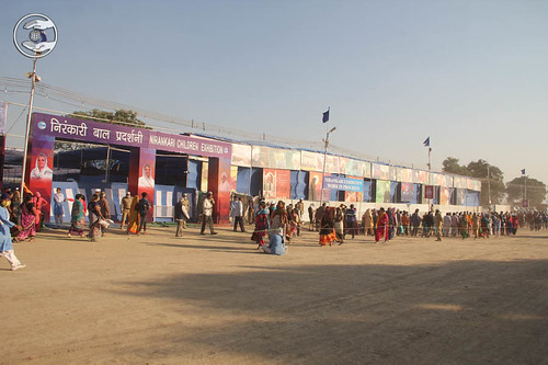 A view of Samagam Pandal of day one