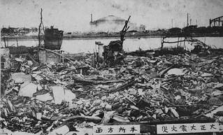 1923 Great Kantō earthquake