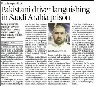 4096 Zahid Hussain- A Pakistani driver in the Saudi Jail since 2013 for killing 4 in accident 02 | by Life in Saudi Arabia