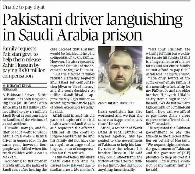 4096 Zahid Hussain- A Pakistani driver in the Saudi Jail since 2013 for killing 4 in accident 02
