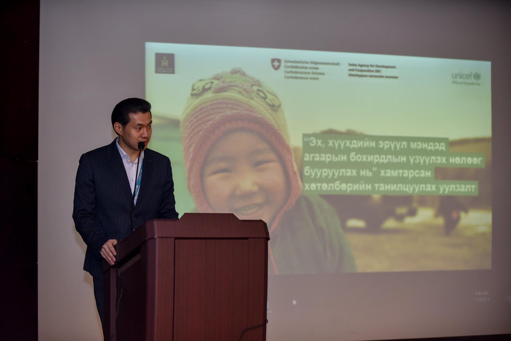 UNICEF Mongolia | Flickr