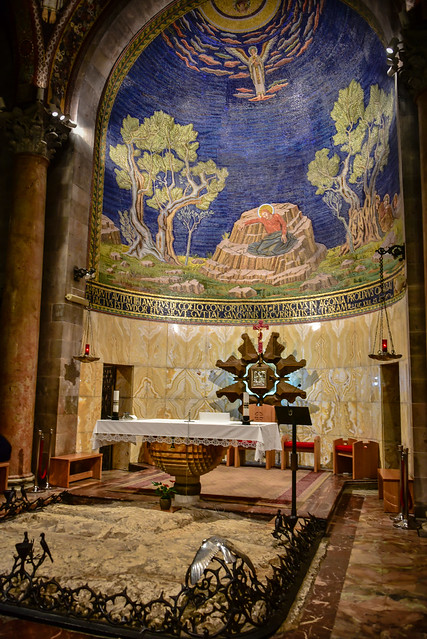 Church of All Nations - Basilica of the Agony - Jerusalem Israel