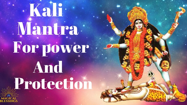 Most Powerful MahaKali Mantra | Source of Energy and Strength |108 times