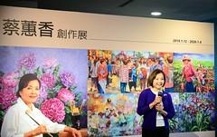 蔡蕙香女士出生於台南,1984年赴美國加州大學進修並定居。作品多次入選國內外美展,並於各地舉辦個展,包括台北市立美術館、台灣國立美術館、福華沙龍、現代畫廊、琢璞藝術中心、美國文化中心、台南市立文化中心等。此外,她也多次參加國內外聯展,包括美國新藝畫會八人展、美國順天美術館三人收藏展、美國加州La artcore五人展、福華沙龍女畫家三人展、旅美台灣藝術家聯展、台北市西畫女畫家聯展、台灣人權海報大展、母女聯展、永生鳳凰美展等,深獲讚譽,佳評如潮。  蔡女士的創作廣泛、多元,題材橫跨台、美兩地,主題也多以生活的人物、景象為入畫的題材,如「玩偶系列」、「小留學生系列」、「星空系列」等。這些創作多源自於她對週遭人、事、物與大自然的關懷,把愛心轉化為藝術的動力。此外,自90年代迄今,進入佛學領域後,則視作畫為修練,透過畫筆,呈現的是空靈的禪境,而「冥想系列」便是一例。  此次應慈林之邀舉辦「蔡蕙香創作展」,將以回顧的方式展出作品,呈現其不同時期創作的思索和生活樂趣的捕捉。本特展將於2019.1.12至2020.1.4在慈林新館1樓展出,展示內容精彩豐富,機會難得,歡迎各界蒞臨參訪。