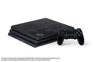 Limited Edition Kingdom Hearts III PS4 Pro Bundle | by PlayStation.Blog
