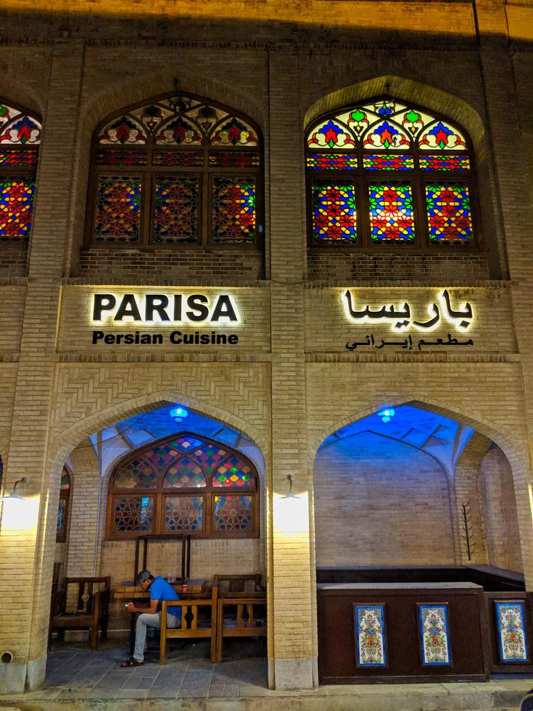 Souq Waqif - Doha, Qatar   A Persian restaurant in the Souq